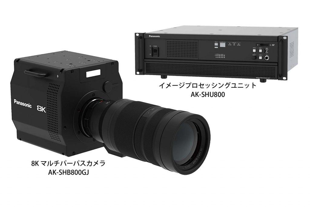 パナソニック、8K 映像から最大4 枠の HD 映像を切り出す 8K ROI カメラシステムなど「NAB Show 2019」に出展