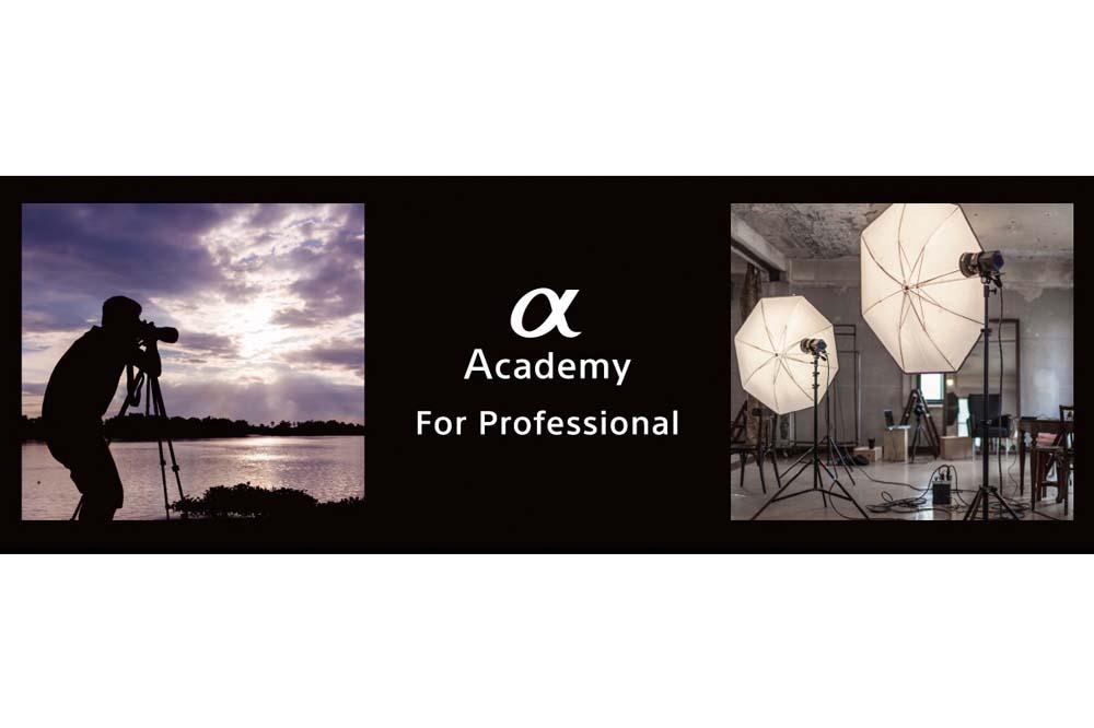 ソニー、鈴木佑介さん講師のプロフェッショナル動画講座(全6回)を4月10日より開講