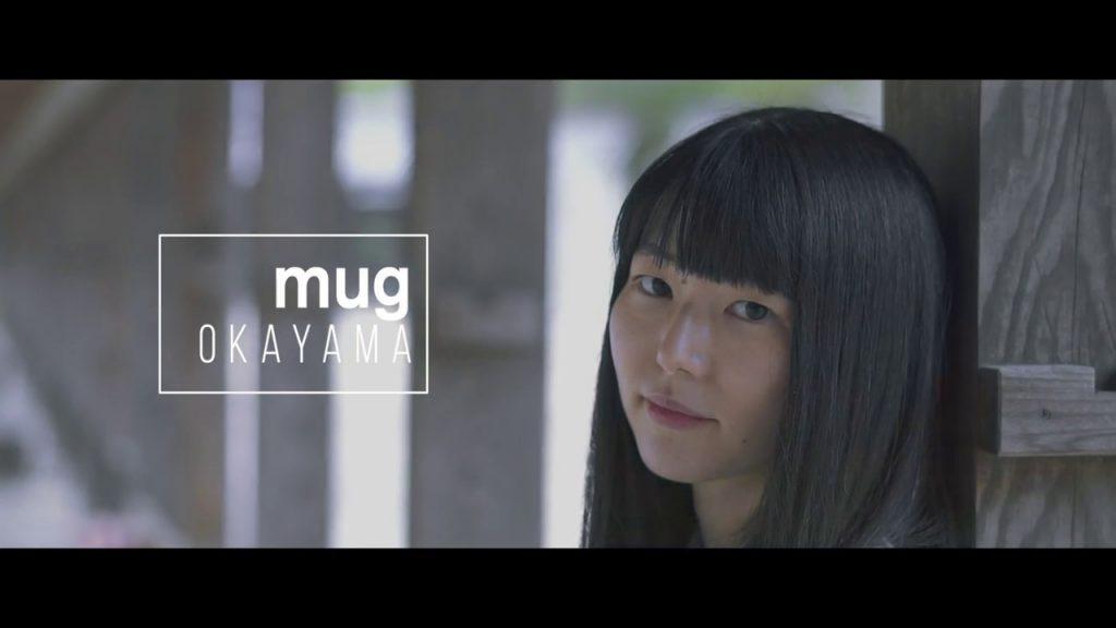 【Views】『25%mag okayama』59秒~静かな社・2人の笑顔・POPな音楽、ハイスピード撮影とフレア効果を使って描かれた1分ムービー