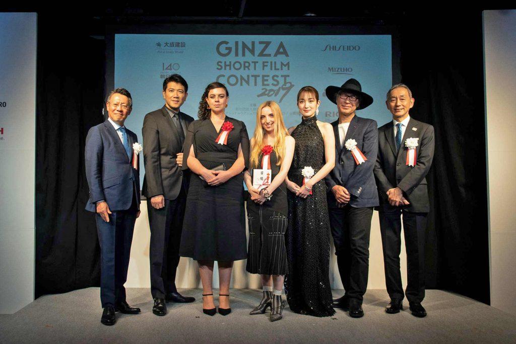 「ギンザ・ショートフィルム・コンテスト2019」受賞作品が決定! 最優秀賞作品はオーストリア国籍監督の「金継ぎ」を描いた作品