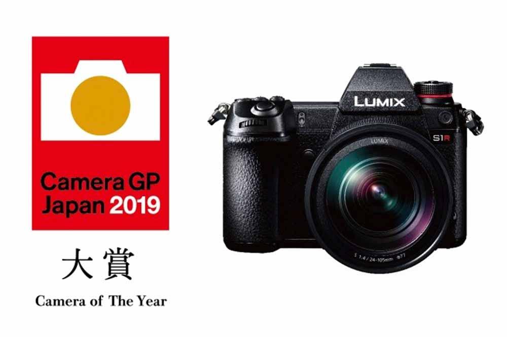 カメラグランプリ2019、大賞はパナソニックの『LUMIX S1R』が受賞