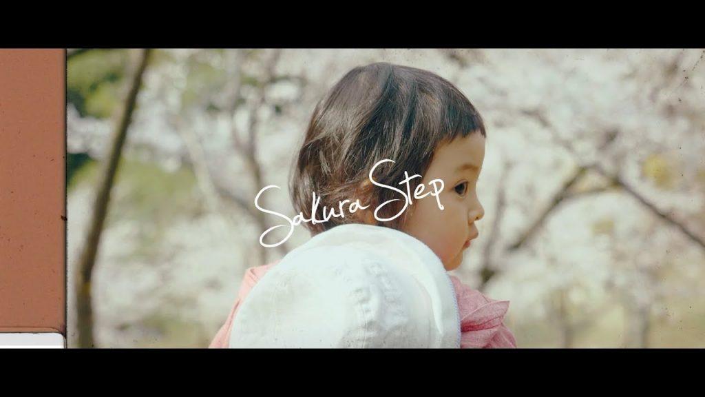 【Views】『Sakura Step』1分17秒〜家族で出かけた公園ではしゃぐ娘を、桜越しの優しいアングルで描く