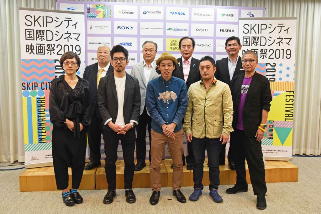 「SKIPシティ国際Dシネマ映画祭2019」のノミネート作品が発表。オープニング上映には『カメラを止めるな!』監督らの作品