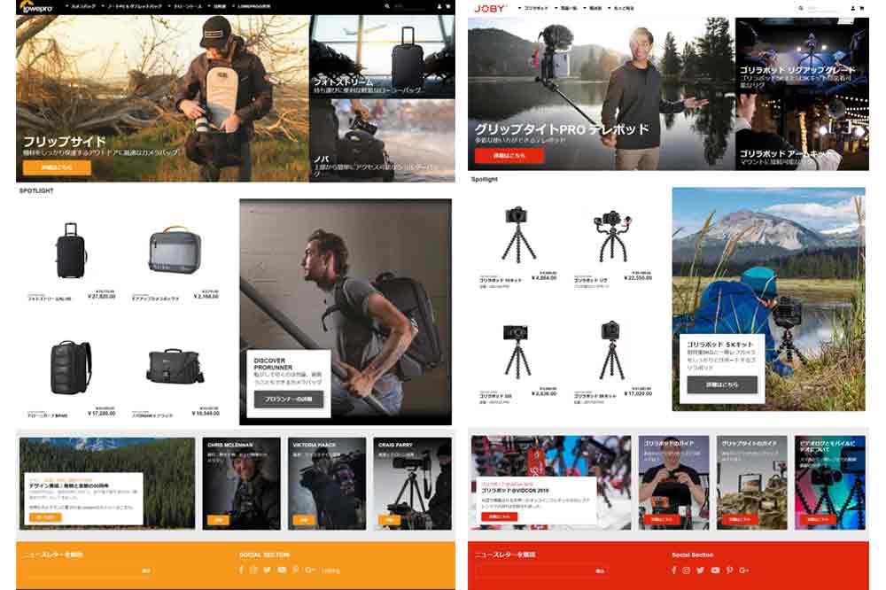 ヴァイテックイメージング、「Lowepro」と「JOBY 」の公式オンラインストアをオープン