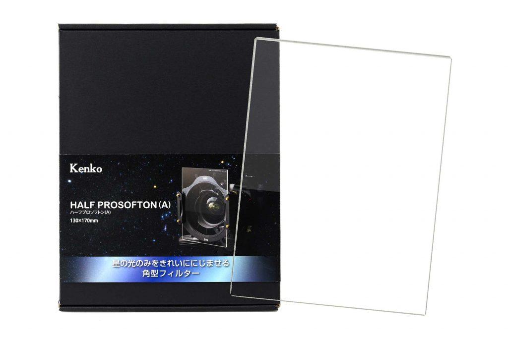 ケンコー・トキナー、風景写真に最適な角型フィルター『Kenko ハーフプロソフトン(A) 130×170mm』を発売