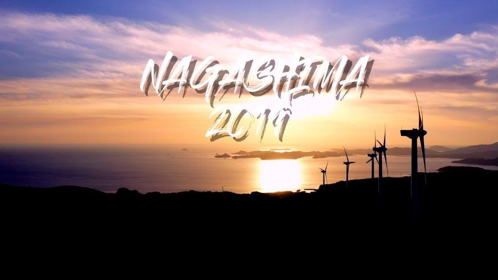 【Views】『長島 NAGASHIMA 2019〜花と風車と夕日と〜』4分33秒~南国感溢れる美しい映像。全体を覆う明るいトーンも印象的