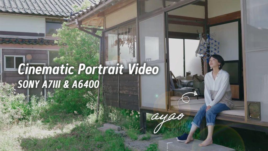 【Views】620『Cinematic Portrait Video Ayao』3分35秒〜能登の古民家でものづくりアーティストをされている女性のポートレート・ドキュメント