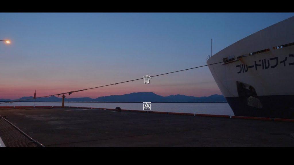【Views】625『青函』1分56秒〜かつて栄えた連絡線の航路。明るい季節の光に包まれた海峡を雄大に進む船の物語