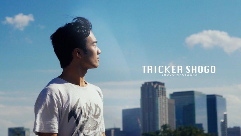 【Views】641『TRICKER SHOGO』4分〜トリッキングアスリートの主人公がアクションで迫るプロモーション・ポートレート