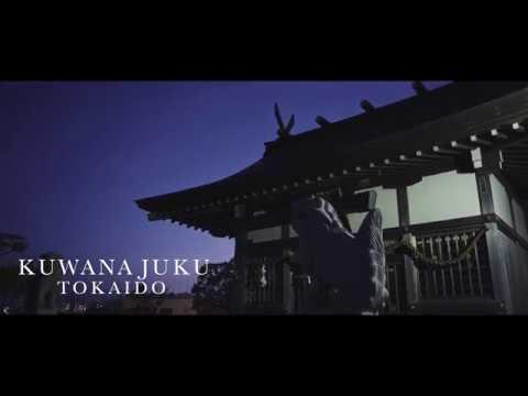 【Views】654『桑名宿 東海道 The Night Scene of kuwanajuku』1分37秒~東海道五十三次第42番宿場の桑名宿の夜。まばゆい光を求めてカメラは静かに進んでいく
