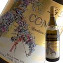 【ローヌ地方最高峰の白】 ギガル コンドリュー ラ・ドリアンヌ(フランス 白ワイン)