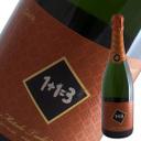 【人気ワイン】1+1=3 ブリュット(スパークリングワイン)(カバ)