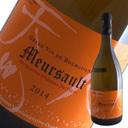 【Lou Dumont(仲田晃司)】ルー・デュモン ムルソー (フランス・白ワイン)