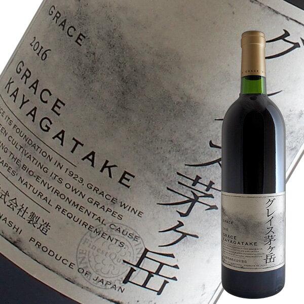 【日本の赤ワイン】グレイス茅ヶ岳 赤