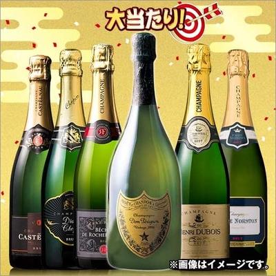【20,000円】有名シャンパン当たり付!高級辛口シャンパーニュ豪華6本福袋