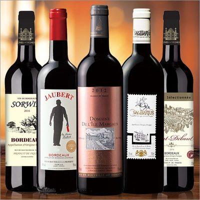 ワイン セット マルゴー島ワイン&金賞入り!ボルドー赤ワイン満喫5本セット
