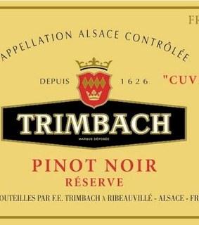 Trimbach Pinot Noir Reserve Cuvee7(トリンバック ピノ・ノワール リザーヴ キュヴェ7)