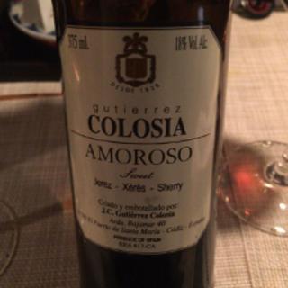 Gutiérrez Colosia Amoroso Sweet(グティエレス コロシア アモロゾ スウィート)