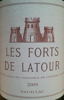 Les Forts de Latour(レ・フォール・ド・ラトゥール)