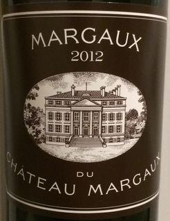 Margaux du Ch. Margaux(マルゴー・デュ・シャトー・マルゴー)