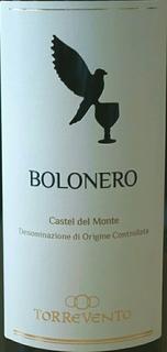 Torrevento Bolonero(トッレヴェント ボーロネーロ)