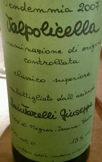Giuseppe Quintarelli Valpolicella Classico Superiore