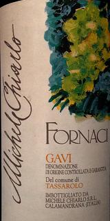 Michele Chiarlo Fornaci Gavi