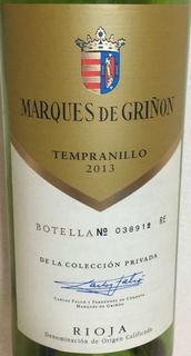 Marques de Griñon Tempranillo(マルケス・デ・グリニョン テンプラニーリョ)