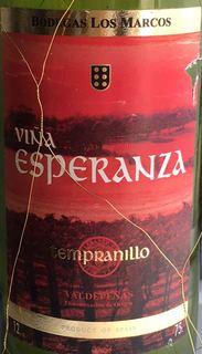 Viña Esperanza Tempranillo(ビニャ・エスペランサ テンプラニーニョ)