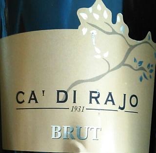 Ca' di Rajo Brut(カ・ディ・ライオ リュット)