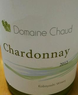 Dom. Chaud Chardonnay
