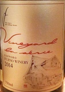 Sapporo Fujino Winery Vineyard シリーズ Nakai ミュラー・トゥルガウ