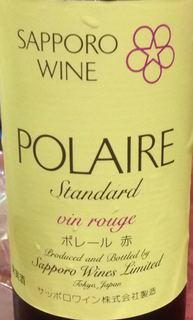 Sapporo Wine Polaire 赤