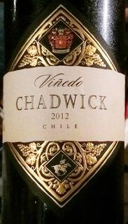 Errazuriz Vinedo Chadwick