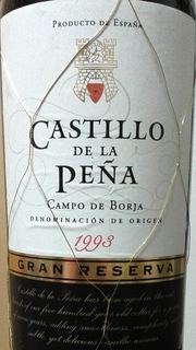 Castillo de la Peña Gran Reserva(カスティージョ・デ・ラ・ペーニャ グラン・レセルバ)