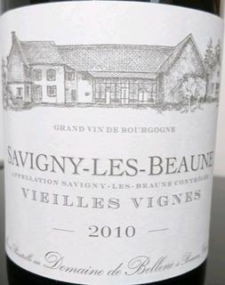 Dom. de Bellene Savigny Les Beaune Vieilles Vignes Rouge(ドメーヌ・ド・ベレーヌ サヴィニー・レ・ボーヌ ヴィエイユ・ヴィーニュ ルージュ)