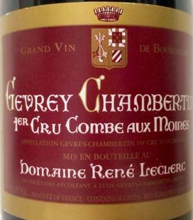 Dom. René Leclerc Gevrey Chambertin 1er Cru Combe Aux Moines(ドメーヌ・ルネ・ルクレール ジュヴレ・シャンベルタン プルミエ・クリュ コンブ・オー・モワンヌ)