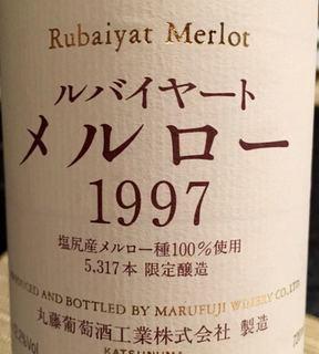 丸藤葡萄酒 ルバイヤート メルロー