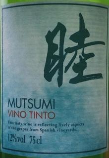 睦 Mutsumi Tinto