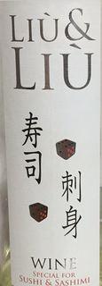 Liu & Liu 寿司 刺身