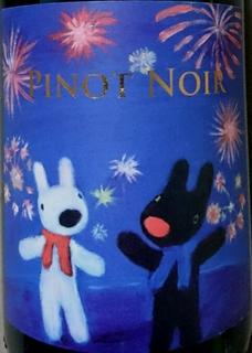 Gaspard et Lisa Pinot Noir