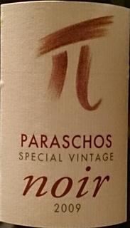 Paraschos Pinot Noir