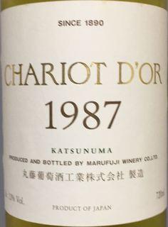 丸藤葡萄酒 Chariot d'Or 白