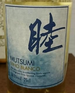 睦 Mutsumi Blanco