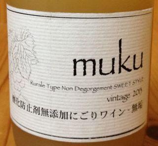 ヒトミワイナリー Muku 無垢 白