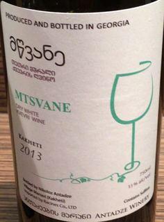 Antadze Mtsvane