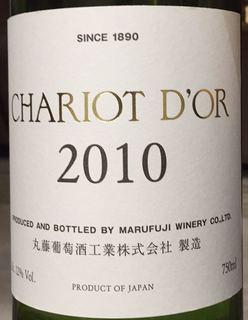 丸藤葡萄酒 Chariot d'Or 赤