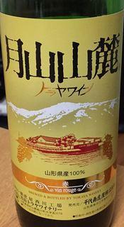 月山山麓トラヤワイン 赤