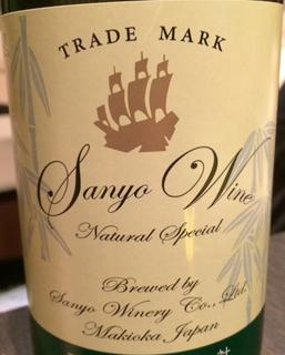 Sanyo Wine 甲州 シュール・リー
