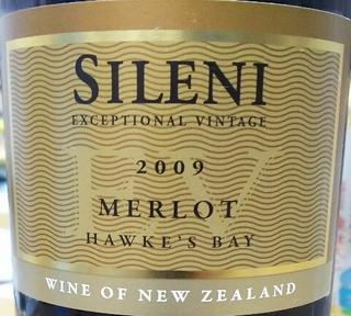 Sileni Exceptional Vintage Merlot(シレーニ エクセプショナル・ヴィンテージ メルロ)